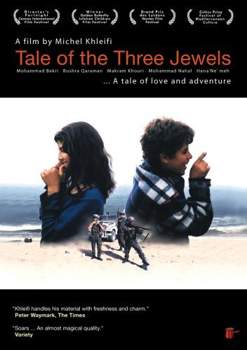 Tale of the Three Jewels (Hikayat Al-Jawahir Thalath) by Hana' Ne'meh