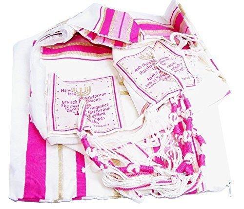 Messianic Tallit Prayer Shawl Talit Pink And Gold With Ta...