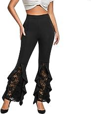 Women's Mermaid Ruffle Flare Pants Stretchy Bell Bottom Lace Ruffle Pants High Waist Palazzo Gothic Crop Pants