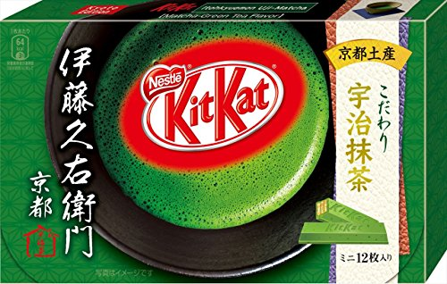 Kyuemon collaboration Kit Kat chocolate