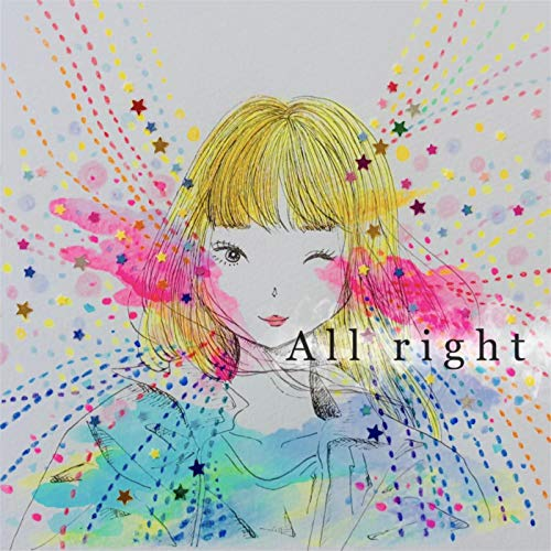 (All right)