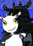 Animation - Cuticle Detective Inaba Vol.2 (DVD+CD) [Japan DVD] MFBC-36
