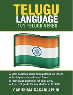 Learn telugu in 30 days through english language english and telugu language 101 telugu verbs fandeluxe Gallery