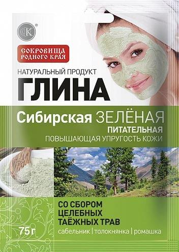 Fito Cosmetics Native Russian Treasures Natural Clay Masks - Green Siberian
