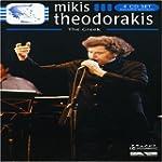 Mikis Theordorakis [4CDs]