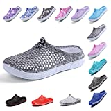 OUYAJI Garden Clog Beach Shoes Water Slippers Walking Womens Summer Breathable Mesh Sandals Gray 40
