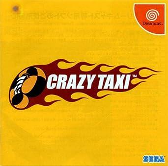 Amazon | クレイジータクシー | ...