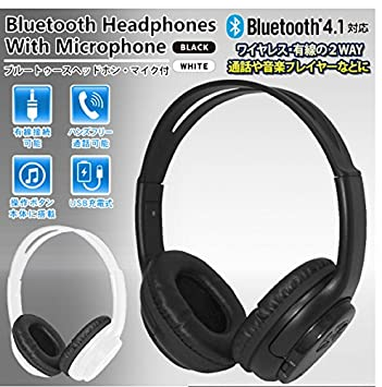 e527db81cc Amazon.co.jp: ワイヤレス/有線の2WAY仕様! Bluetooth4.1 Bluetooth ...