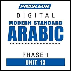Arabic (Modern Standard) Phase 1, Unit 13 Audiobook
