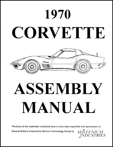 1970 Grille - 1970 Corvette Factory Assembly Manual