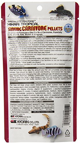 Image of Hikari Sinking Carnivore Pellets for Pets, 2.61-Ounce