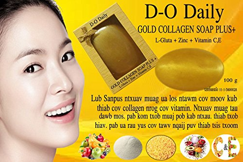Pack of 4 Bars D-O Daily Whitening Pure Skincare Facial Gold Collagen Vitamin Soap Plus 4 Pcs