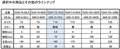 PBスイスツールズ スイスグリップ レインボーヘクサロビュラドライバー 8400-10-70YG 黄緑 T10 1ヶ入 TDXR-T10-70YG