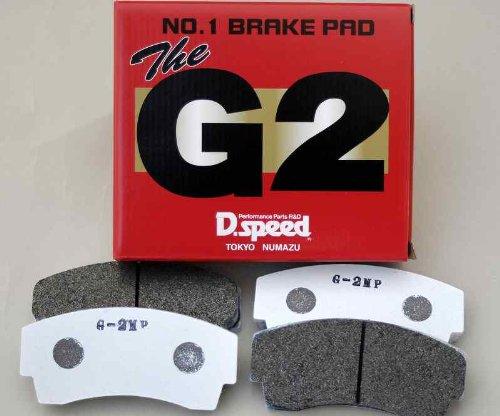 G2メタル H材 ブレーキパッド ヴィッツ NCP91 (RS) dp433 フロント H22,12~ DSPEED B00EZE6BM8
