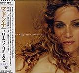 Frozen - Remixes Ep