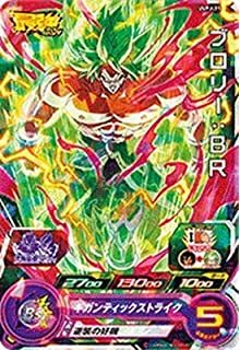 Amazon.com: スーパードラゴンボールヒーローズ Super Dragon ...