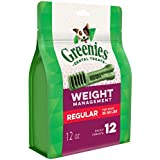 Greenies Weight Management Regular Size Dental Dog Chews - 12 Ounces 12 Treats