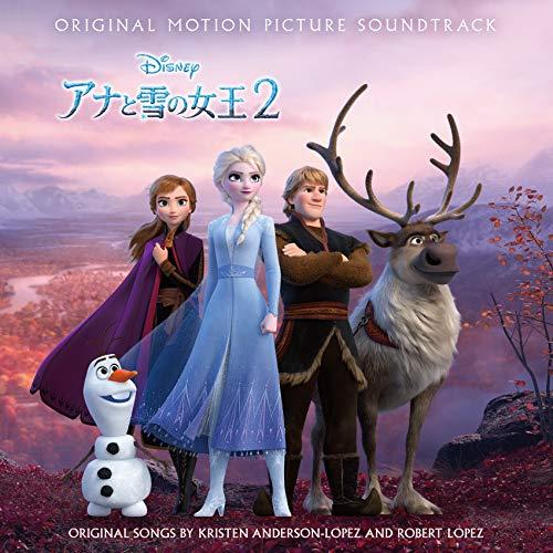 겨울 왕국 2 오리지날・사운드트랙 슈퍼 디럭스판