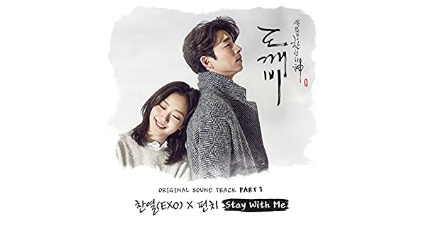 Stay With Me (Instrument) by CHANYEOL & PUNCH on Amazon