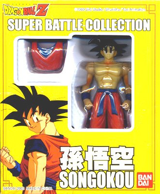 Super Battle Collection (Dragonball GT Japanese Super Battle Collection Volume 37 Action Figure Songokou)