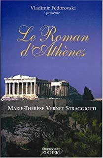 Le roman d'Athènes