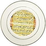 3dRose cp_162528_1 Islamic Suras Arabic Text-Muslim Vintage Art by Abdullah Edirnevi-Arabian Qur'An Prayers-Islam-Porcelain Plate, 8-Inch