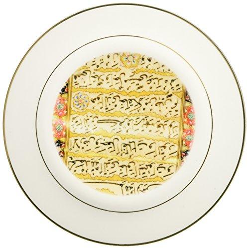 3dRose cp_162528_1 Islamic Suras Arabic Text-Muslim Vintage Art by Abdullah Edirnevi-Arabian Qur'An Prayers-Islam-Porcelain Plate, 8-Inch by 3dRose