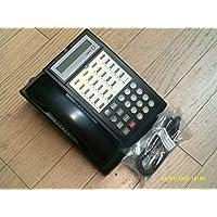 Avaya Partner 18D Phone - Black