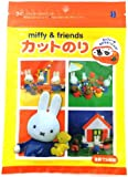 Miffy and friends cut ride all form one sheet X3 bags