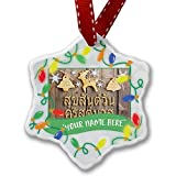 Personalized Name Christmas Ornament, Merry Christmas in Thai from Thailand NEONBLOND