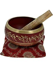 Ajuny Stunning Red Tibetan Buddhist Singing Bowl Comes Stick And Cushion Ideal For Meditations And Sound Healing 4 Inch