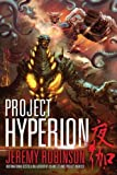 Project Hyperion (The Nemesis Saga) (Volume 4)