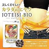 (女性のための) ジョテイシ マカ 亜鉛 美しく、若々しいカラダのヒヤク JOTEISI BIO 27g 90粒