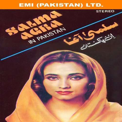 Salma Agha All Song Download