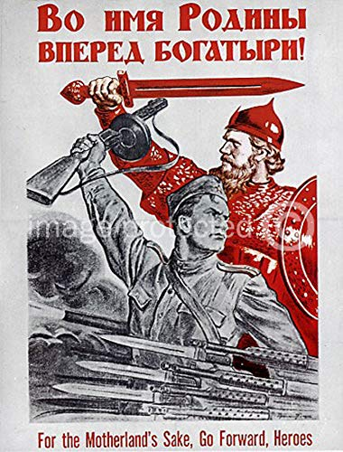 AGS - for The Motherland's Sake, Go Forward, Heroes Vintage Russian Soviet World War Two WW2 WWII Military Propaganda Poster - 24x36