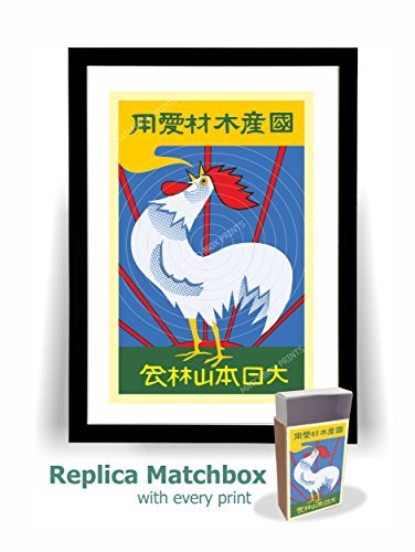 Japan Rooster - Japan Rooster cock Match Box Label Print