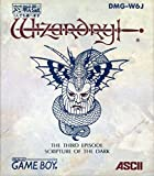 Wizardry: The Third Episode - Scripture of the Dark (Japanese Import Video Game)