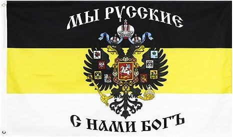 XUzhang Bandera De Águila del Imperio Ruso 1914-1917, Pequeña Bandera del Imperio Ruso, Decoración del Desfile del Club, (Color : A, Size : 90 * 135cm): Amazon.es: Hogar