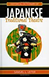 Historical Dictionary of Japanese Traditional Theatre, Samuel L. Leiter, 0810855275