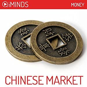 Chinese Market Audiobook