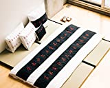 King size black white and red striped 3 piece Duvet Cover Set, coverlet comforter 106''x92'' with 2 Pillows 20''x36''. Asian inspired decorative artsy design with Chinese calligraphy