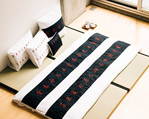 Embroidered Chinese Calligraphy 3 Piece Bedding Duvet Cover Set  Black White Red  King