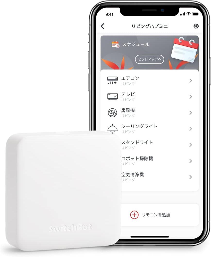 SwitchBot Hub Mini Télécommande Intelligente, Port Infra-Rouge, Wi-FI Compatible, Commande Climatisation, Compatible...