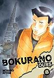 Bokurano: Ours, Vol. 8