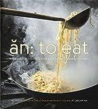 a super upsetting cookbook about sandwiches pdf