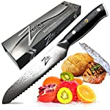 ZELITE INFINITY Serrated Utility Knife 5.5'  Alpha-Royal Series  Japanese AUS10 Super Steel 67 Layer High Carbon Stainless Steel -Razor Sharp! Steak, Sausage, Tomato, Bread, Sandwich, Fruit Knives