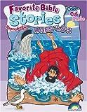 Favorite Bible Stories, Carolyn P. Jensen, 0937282154