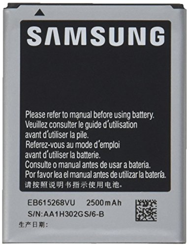 - Samsung Original Genuine OEM 2500 mAh Battery for Samsung Galaxy Note i717/T879 - Non-Retail Packaging - Silver (Not compatible with Note 2 or Note 3)