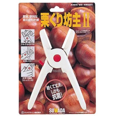 - The chestnut peeling scissors chestnuts shaved II ~ hard chestnut skin has is towards To Kurikuri easy! by Suwada