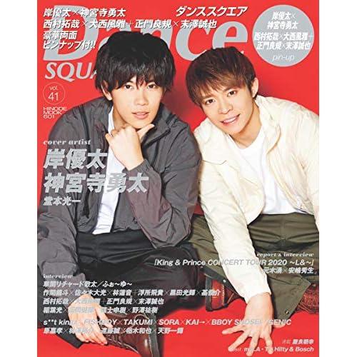 Dance SQUARE Vol.41 表紙画像